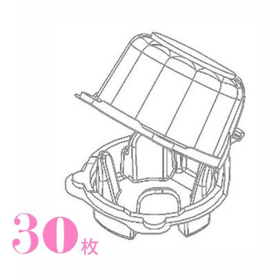 画像1: カップケーキプラケース/1個用(30枚入) (1)