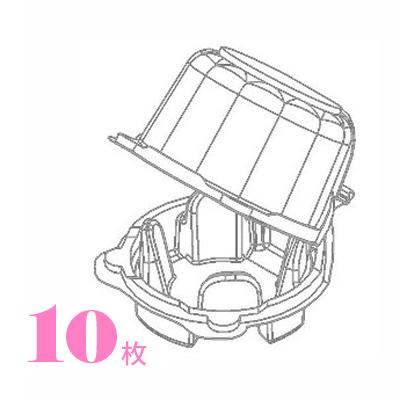 画像1: カップケーキプラケース/1個用(10枚入) (1)