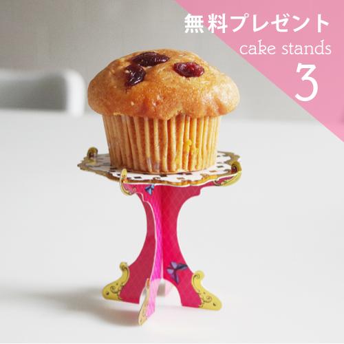 画像1: 【2500円以上で無料プレゼント】紙製カップケーキスタンド (1)
