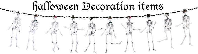 2019Halloween_decoration