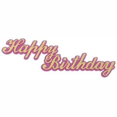 画像1: 〒 ケーキプレート/Happy Birthday(ゴールド)ピンク 3枚 (1)