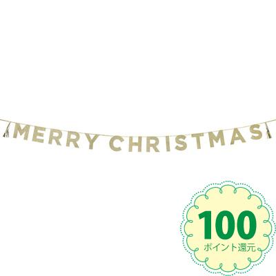 画像1: パーティバナー・ガーランド/MERRY CHRISTMAS (1)