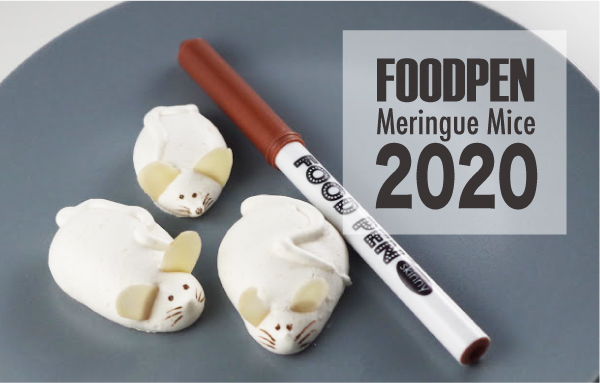 2020子年のお菓子「メレンゲネズミ」の作り方