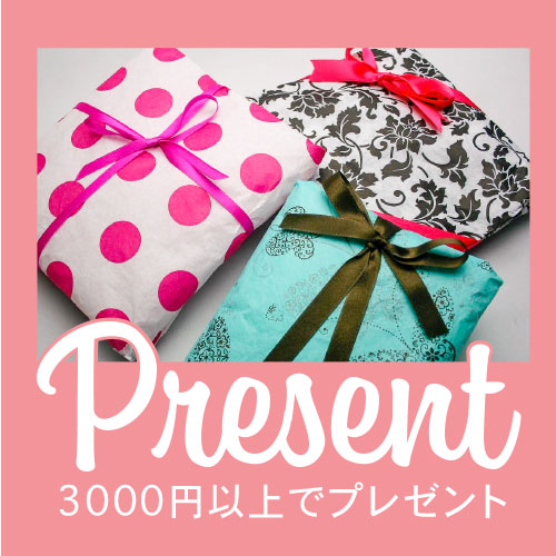 画像1: <3000円以上で無料プレゼント> 柄のクシュ紙3枚セット (1)