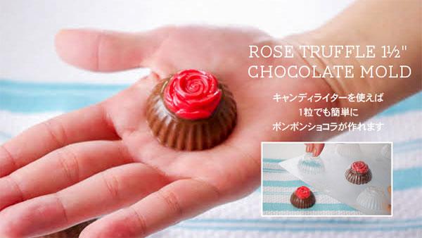 薔薇のボンボンショコラ