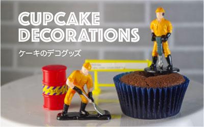 ケーキデコレーショングッズ