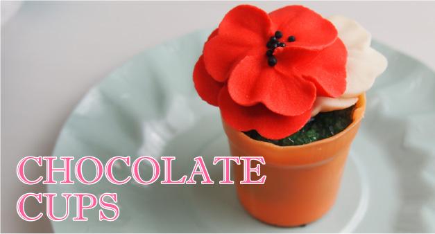 チョコレートカップ